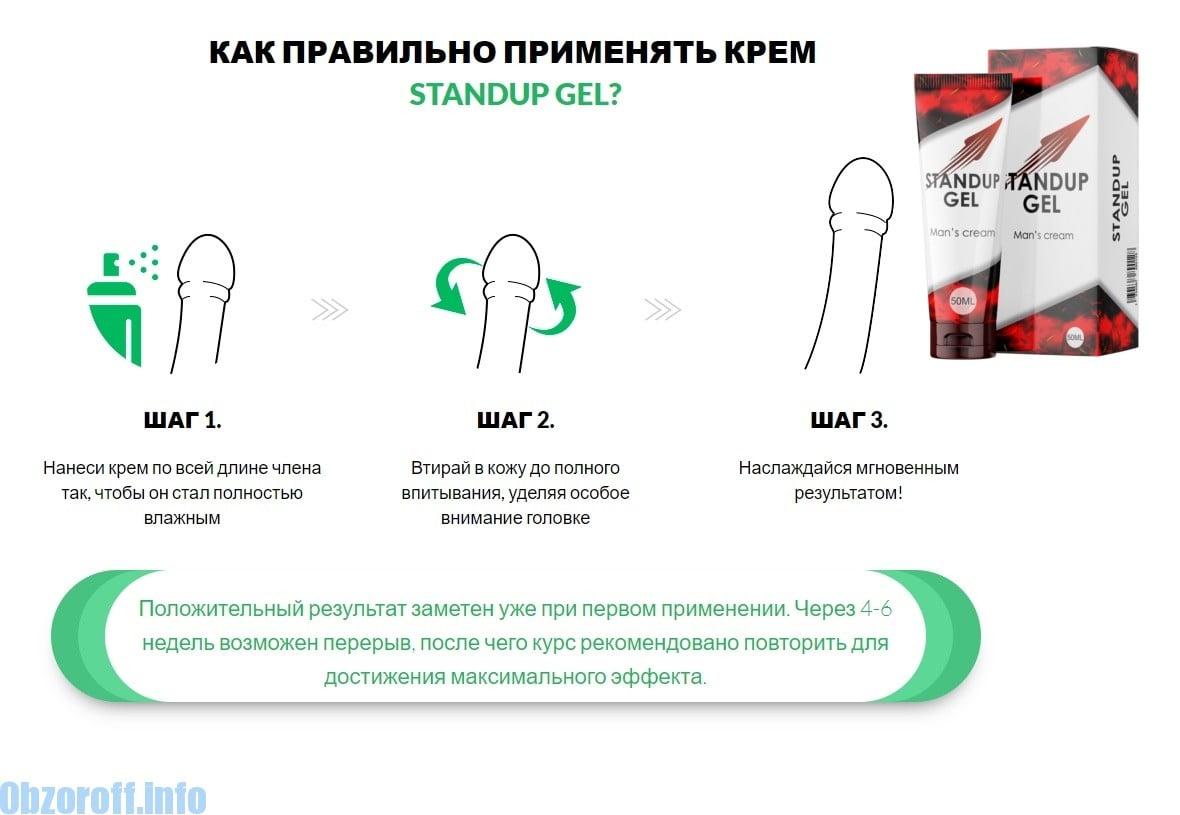 hagyományos módszerek az erekció javítására