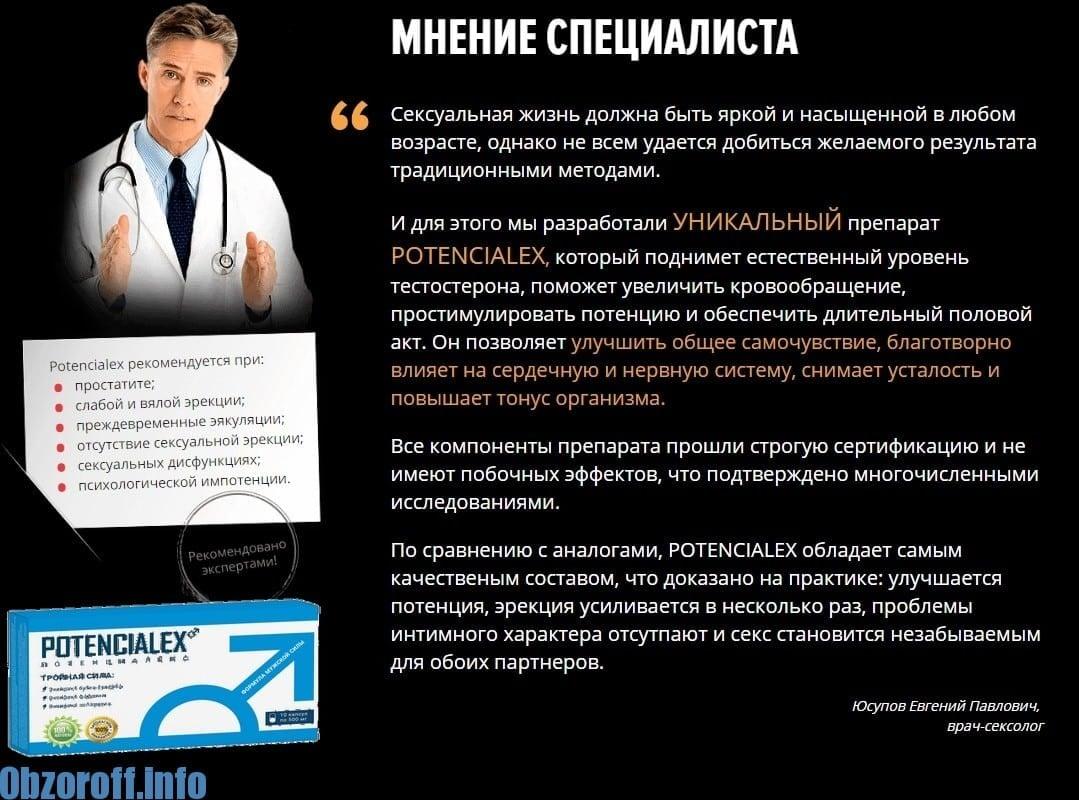 Pénisz növelés: Pénisz+erekció növelő tabletta