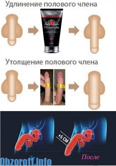 hogyan lehet növelni a péniszét és vastagságát