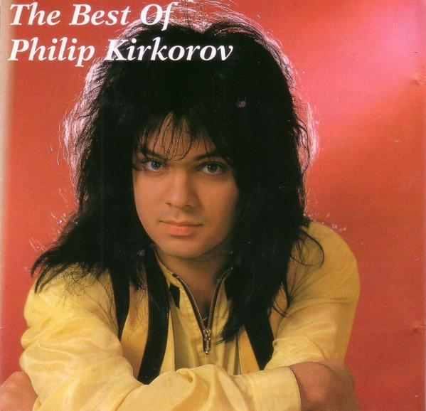 Philip Kirkorov a péniszét