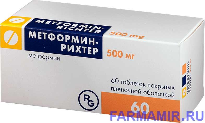 A legjobb potencianövelő tabletta | EromaxPLUS | Elmondjuk miért!