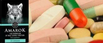 tartós erekciós gyógyszer