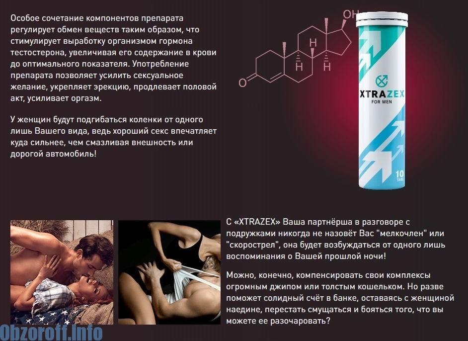 hatása a testre az erekció meghosszabbodása milyen vitaminokkal fokozza az erekciót