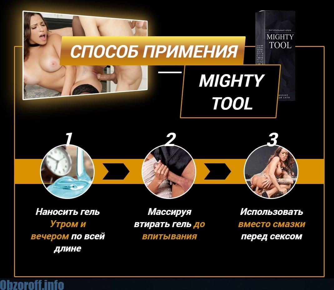 pénisz súlyemelés