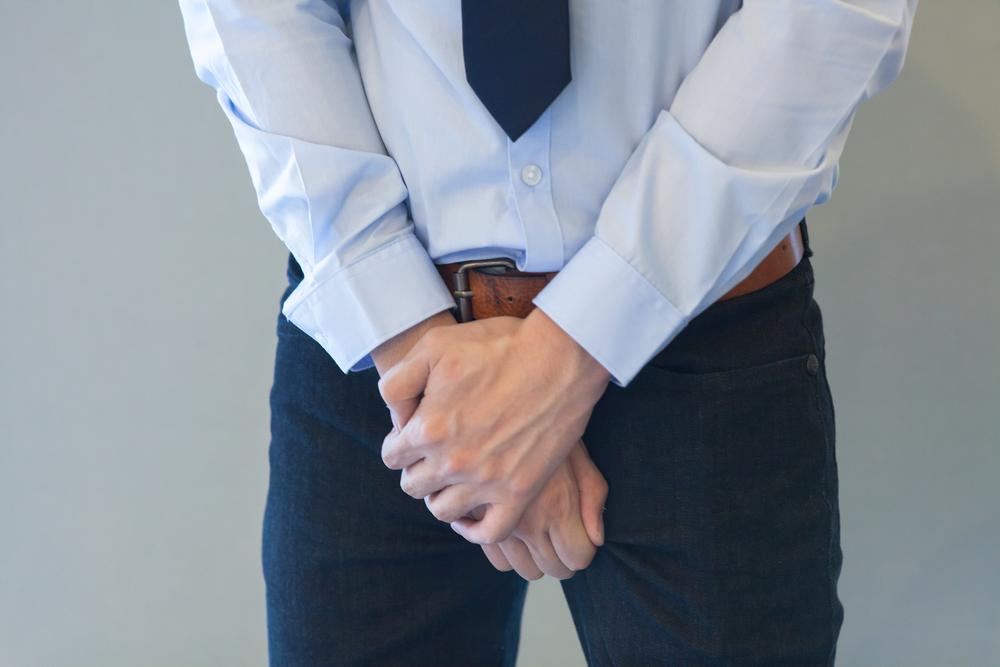 a pénisz nemi szerveinek betegségei primitív emberek pénisz